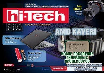 Hi-Tech Pro №4-6 (апрель-июнь 2014)