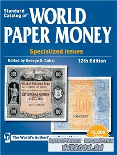 2013 Standard Catalog of World Paper Money Special Issues 12th Edition