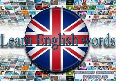 Щепков Богдан - Learn English words. Учим английские слова (аудиокнига)