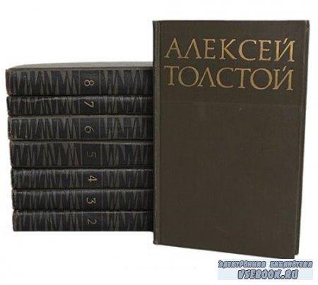 Алексей Толстой. Собрание сочинений в 8 томах