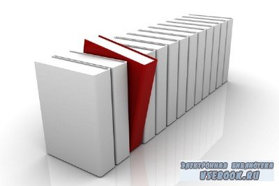 Электронная строительная библиотека (250 книг)