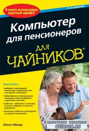 ��������� ��� ����������� ��� �������� (2013) PDF