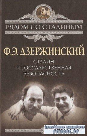 Андреев Юрий - Овощеводство