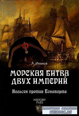 History Files в 17 томах