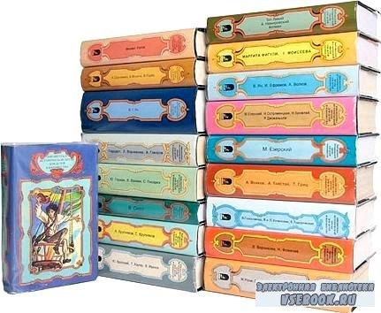 Библиотека исторической прозы для детей и юношества. Серия в 5 томах