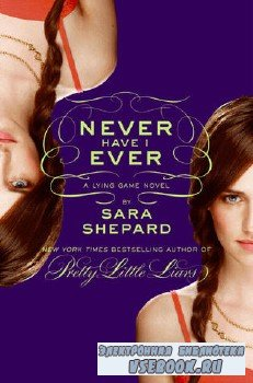 Шепард С.-    Never Have I Ever (The Lying Game Book 2)
