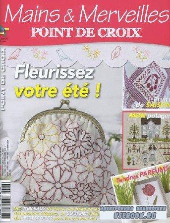 Mains & Merveilles Point de Croix №108 - 2015