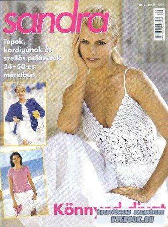Sandra №2 - 2007