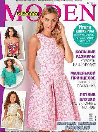 Susanna Moden + выкройки №7 - 2015