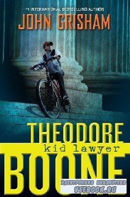 John  Grisham  -  Kid Lawyer  (Аудиокнига)  читает  John Doe