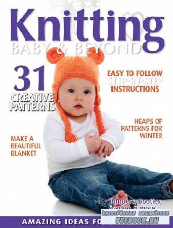 Knitting Baby & Beyond №10 - 2014