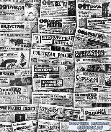 Старинные Российские и Советские газеты и журналы (1886 - 1945) DJVU+PDF