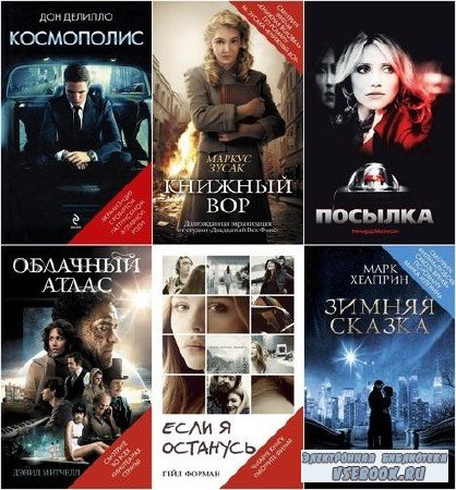 ������� �����: �����, ���������� ��� (12 ����) (2009-2015) FB2