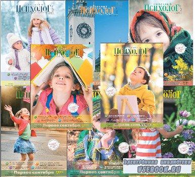 Школьный психолог - 408 номеров. (2000-2012) (2000-2012) CHM+PDF