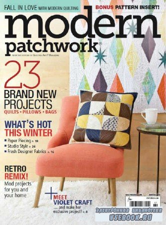 Modern Patchwork - Winter - 2016