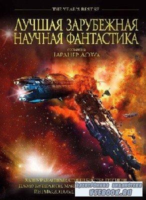 Стивен  Бакстер  -  Сборник научной фантастики  (Аудиокнига)  читает  Никол ...