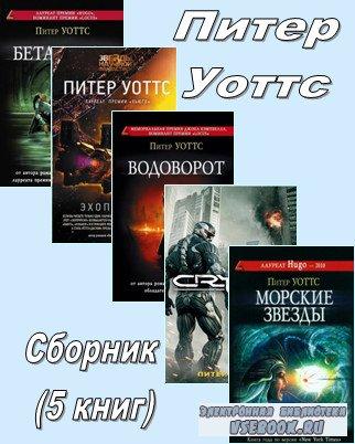 Андронова Лора - Сорание сочинений (9 произведений)