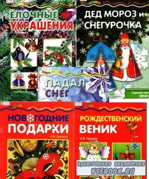 Мастерилка. новогодние выпуски