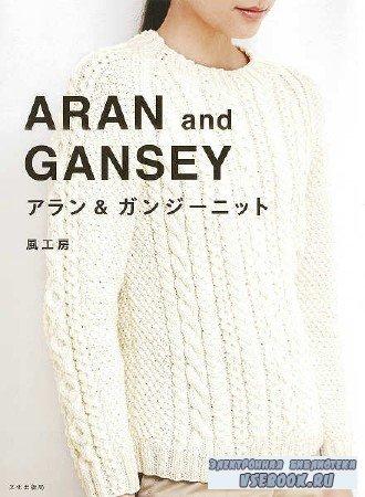 Alan and Gansey  - 2015
