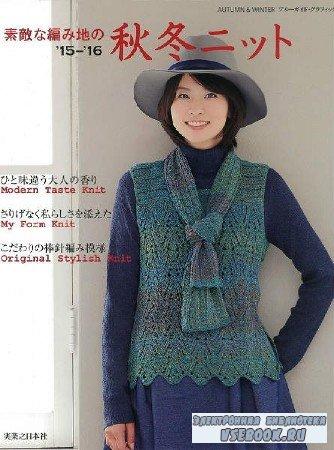 Wonderful knit  - 2015 - 2016