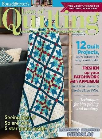 Love of Quilting №3 - 4 - 2016