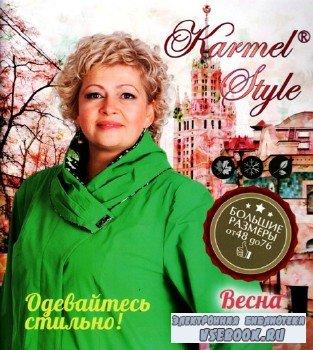 Каталог - KARMEL STYLE - Одевайтесь стильно (весна - 2016)