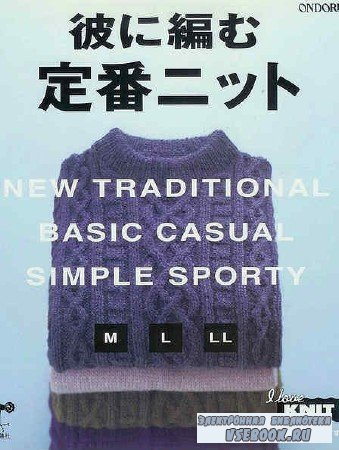 New traditional basic casual simple sporty  - 2005