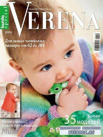 Burda Verena Спецвыпуск №3 - 2014