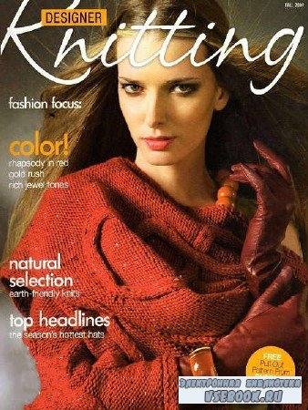 Designer Knitting №9 - 2009