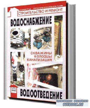 Подборка полезной литературы для дома (30 книг) DJVU, PDF