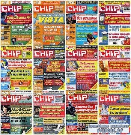 Архив журнала Chip в 29 выпусках (2014-2016) PDF