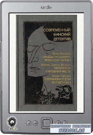 Валтари Мика, Йоэнсуу Матти, Сариола Маури - Современный финский детектив ( ...
