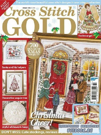 Cross Stitch Gold №133 - 2016