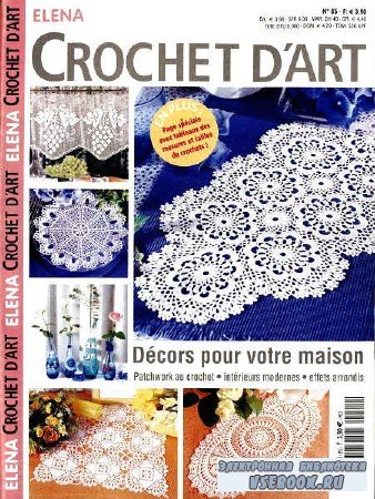 Elena Crochet d'Art №85 - 2016