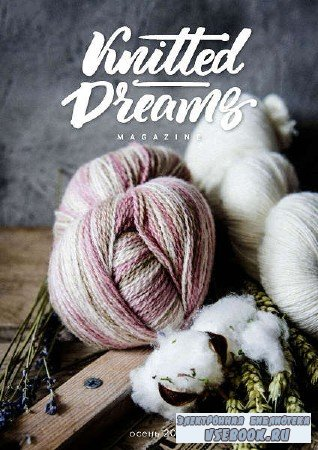 Knitted Dreams №4 - 2016