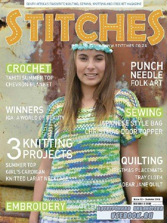 Stitches South Africa №53 - 2016
