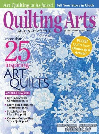 Quilting Arts Magazine №11 - 12 - 2016/2017