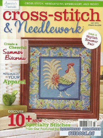 Cross-Stitch & Needlework Vol.8 №4 - 2013