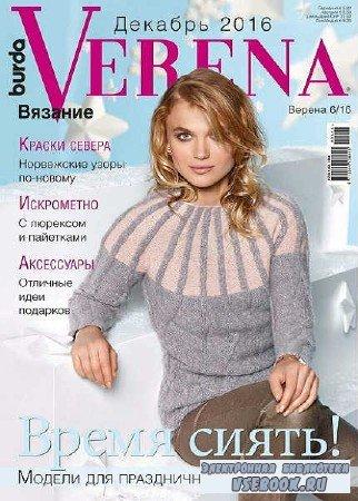 Verena №6 - 2016