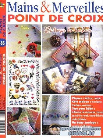 Mains & Merveilles Point de Croix №65 - 2007