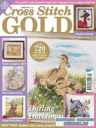 Cross Stitch Gold №135 - 2017