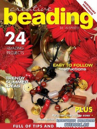 Creative Beading Vol.13 №6 - 2016