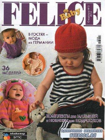 Felice Baby. Спецвыпуск №3 - 2013