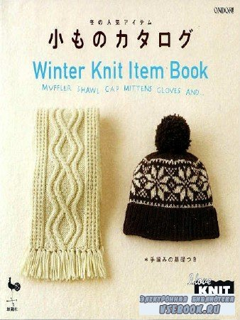 Winter Knit Item Book  - 2006