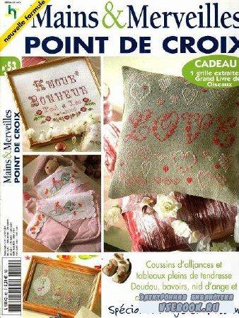 Mains & Merveilles Point de Croix №53 - 2006