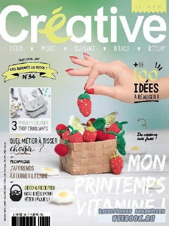 Creative №34 - 2017