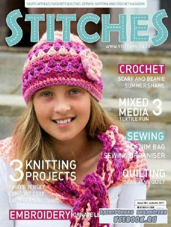 Stitches South Africa №54 - 2017