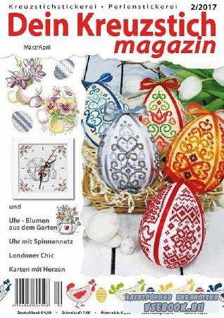 Dein Kreuzstich Magazin №2 - 2017