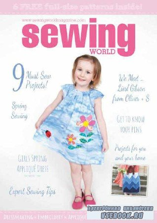 Sewing World №255 - 2017