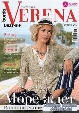 Verena №2 - 2017
